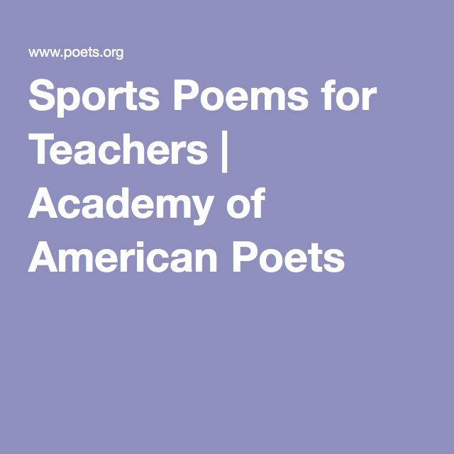 Sports Poems for Teachers | Academy of American Poets