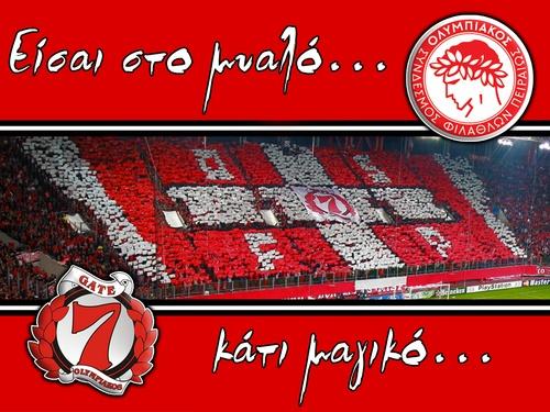Olympiakos!