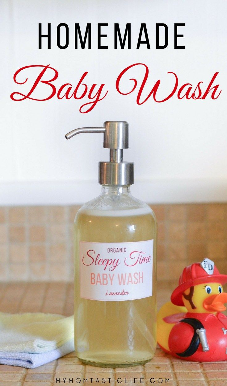 Easy Homemade Baby Wash and Shampoo - The perfect recipe for relaxing your baby or toddler before bedtime, and it's great for sensitive skin. P.S. - It's a thoughtful baby shower gift!