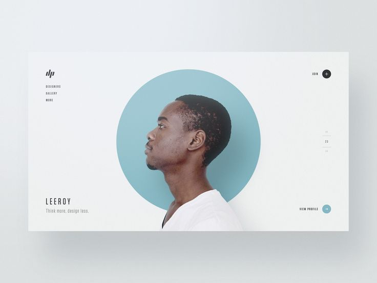 Designer profiles part 3 by ben schade