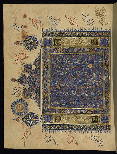 Illuminated Manuscript, Koran, Incipit, Walters Art Museum, Ms W.563, fol. 275a by Walters Art Museum Illuminated Manuscripts, via Flickr