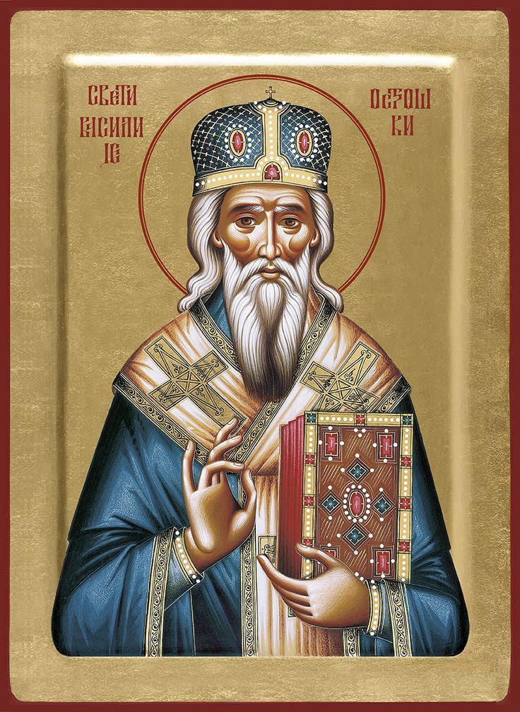 Saint Basil of Ostrog