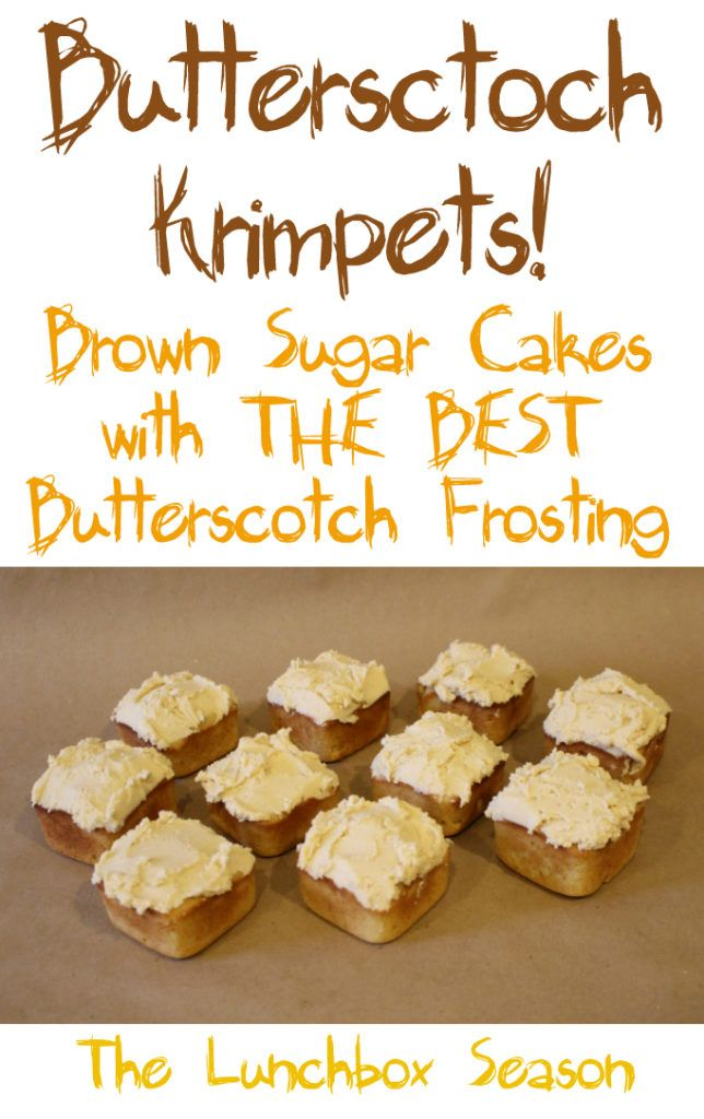 Butterscotch Krimpets Small Brown Sugar Cakes or Cupcakes with THE BEST Butterscotch Frosting Butterscotch Icing Recipe Ever