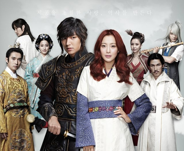 Lee MinHo's Faith official Poster along with other leading casts: