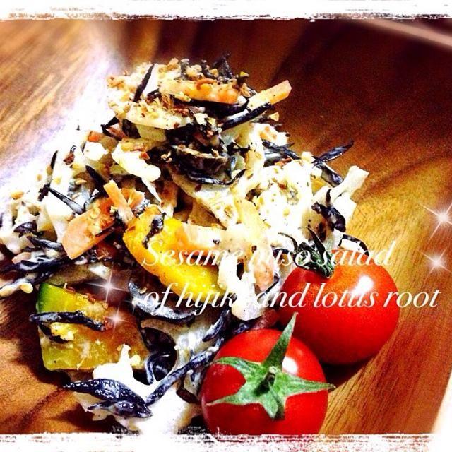 おかなさんこんばんは✽(′ॢᵕ ‵ *ॢ)✽  おかなさんのレシピはどれもおいしいけど、サラダはその中でも特に大好きで毎回感激♡( ᵕ̤ૢᴗᵕ̤ૢ )♡  ひじきと蓮根の味噌マヨサラダ( •ॢᴗ•ॢ⋈) 全部がおいしい組み合わせだし健康にも良くて最高です♡  枝豆なかったので、かぼちゃとオリーブをプラスしました♡ ごちそうさまでした(*❛⃘ ⌣ ❜⃘⃘ )*♩.⋆ - 94件のもぐもぐ - おかなさんの蓮根ひじき味噌マヨサラダ♡ by ritorona