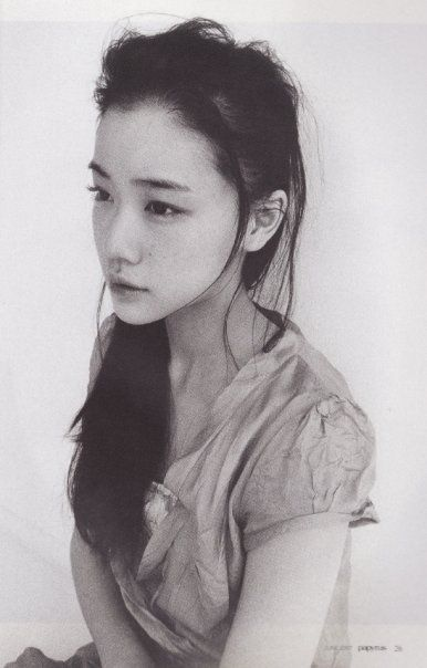 Aoi Yu