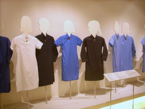 school uniform qipao