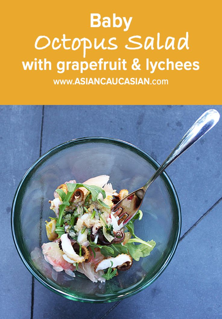 Baby Octopus Salad with Grapefruit & Lychees