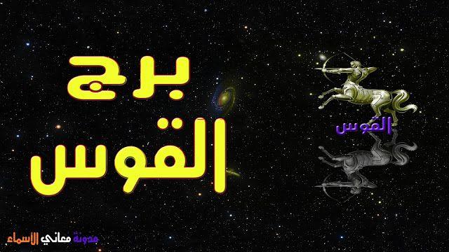 معلقات وصف الطبيعة وصف الربيع وصف الطقس موقع مدرستي Arabic Calligraphy Calligraphy