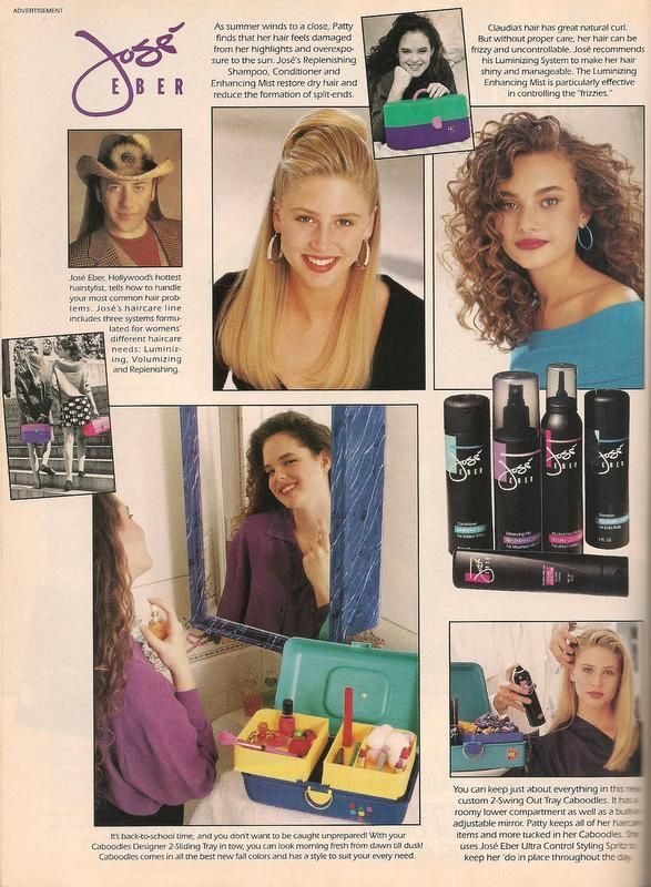 Teen Magazine Advertorial August 1992