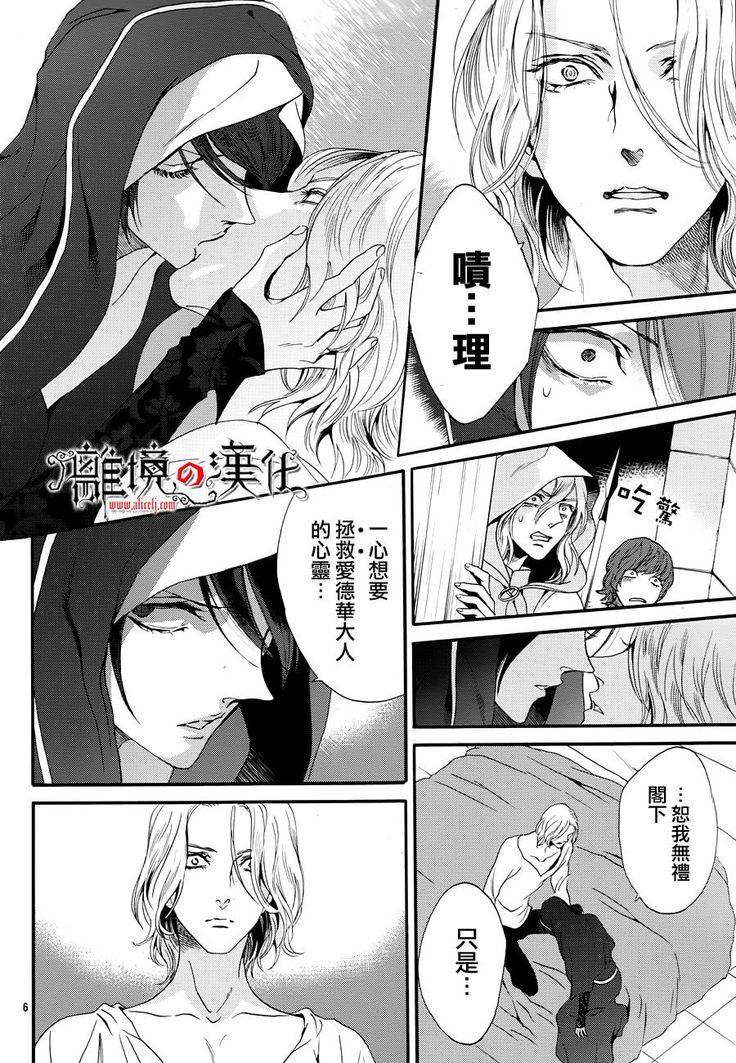 Baraou No Souretsu Ch.18 raw page 9 at www.Mangago.me
