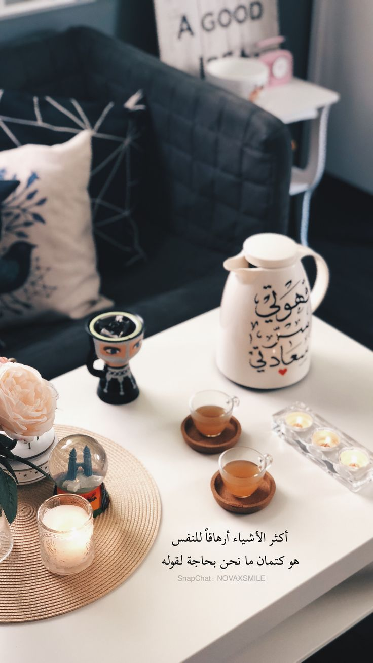 صور قهوه قهوتي كوفي روقان ينبع ينبع البحر ينبع الصناعيه ...