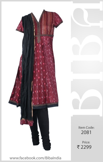 Biba Product Catalogue