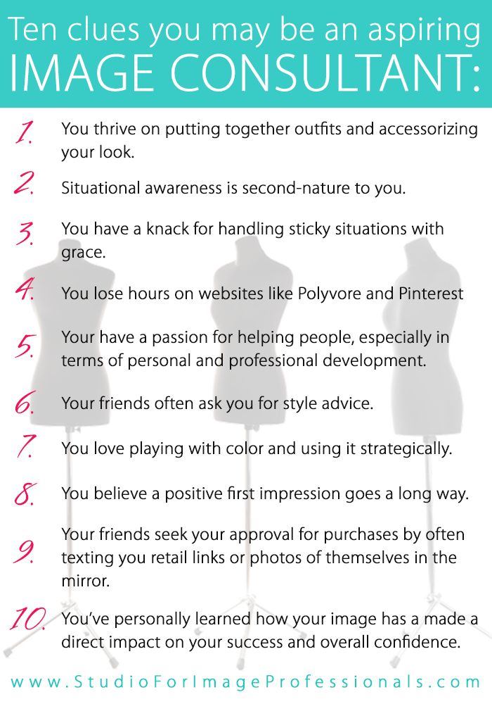 Best 25 career clothes ideas on pinterest work wear for Fashion design consultant