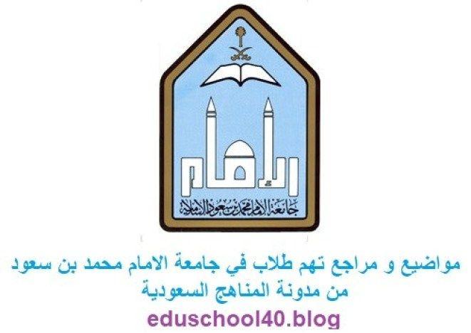 اسئلة اللقاء الاول مقرر التجارة الالكترونية المستوى الخامس جامعة الامام محمد بن سعوداسئلة اللقاء الاول مقرر التجارة الالكترونية المستوى الخامس جا Enamel Pins