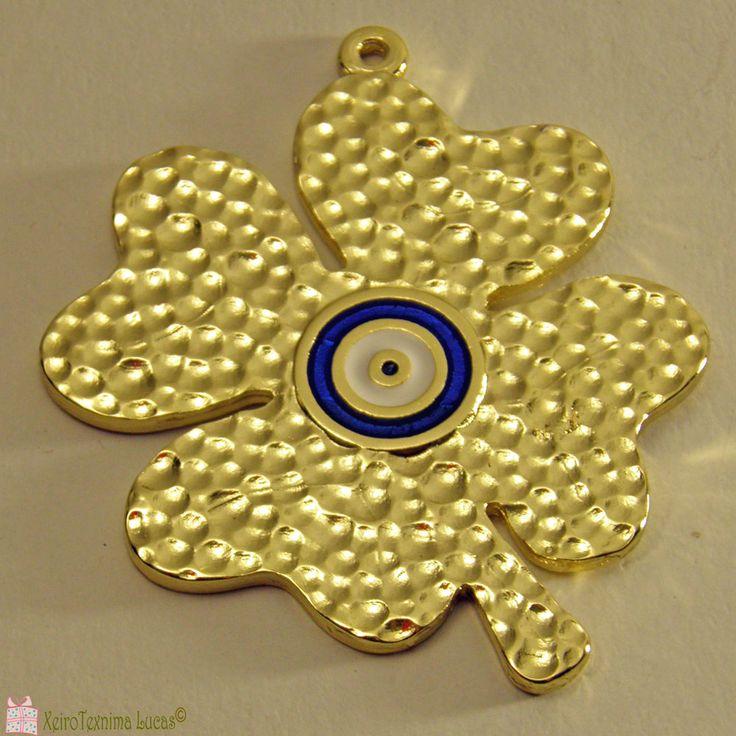 Τετράφυλλο τριφύλλι μεταλλικό με μάτι από σμάλτο στο κέντρο. Είναι σύμβολο καλής τύχης και μπορεί να χρησιμοποιηθεί σε γούρια. Four leaf clover with evil eye colored with enamel. Good luck charms.
