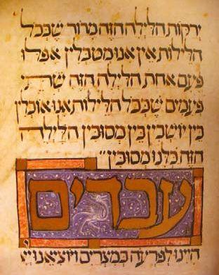 """La Hagadá de Sarajevo.La Hagadá (de la raíz hebrea """"HGD"""", que significa narración) es un texto utilizado para los servicios de la noche de Pésaj que recoge bendiciones, cánticos y la historia de la liberación y salida del pueblo de Israel de Egipto de acuerdo a lo que se describe en el Libro del Éxodo. En realidad, no existe una única versión del texto, sino que varían de una rama a otra del judaísmo y su origen geográfico. Durante la edad media, fueron producidas en forma de manuscritos,"""