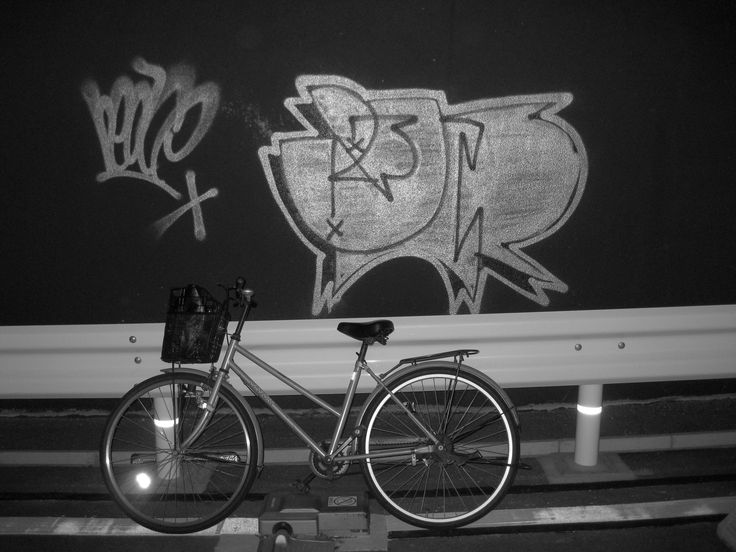 Street Graffiti. Osaka-shi, Japan
