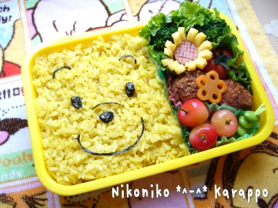 Winnie the Pooh has a large volume ! & 122 best Japanese Lunch Box images on Pinterest | Japanese lunch ... Aboutintivar.Com
