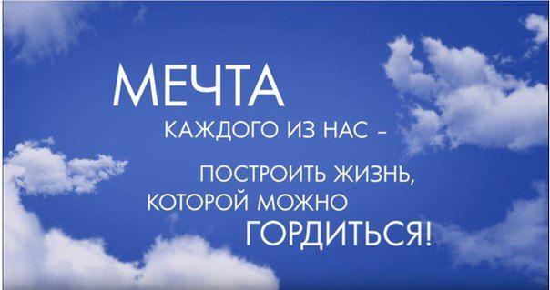построй карьеру вместе с нами орифлейм: 9 тыс изображений найдено в Яндекс.Картинках