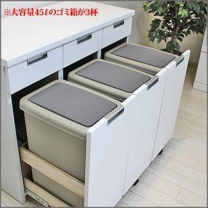 スマートに置きたい。キッチンのゴミ箱の種類から収納・置き方まで|CAFY [カフィ]