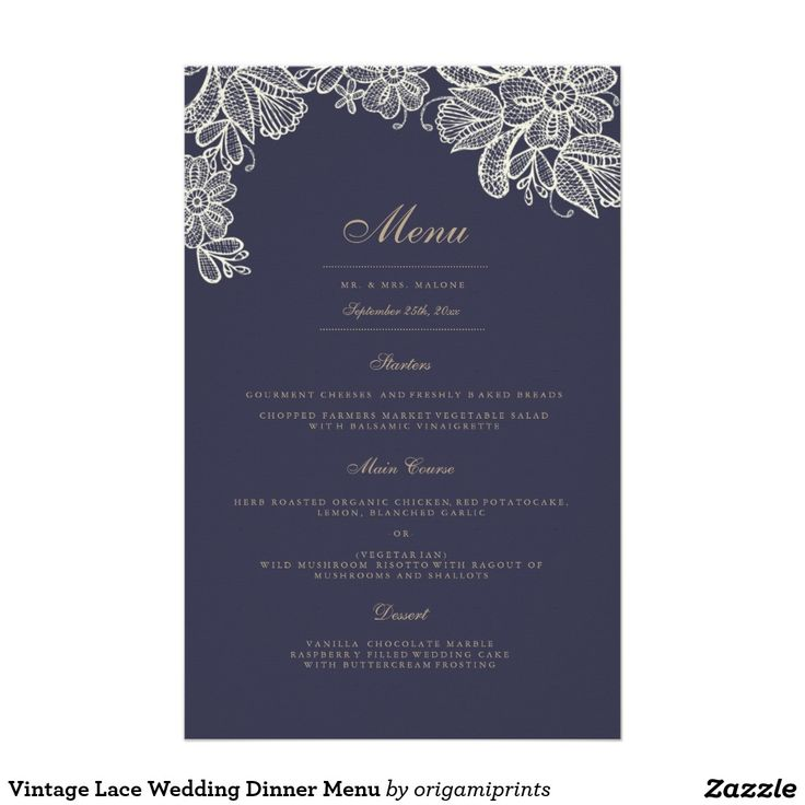Vintage Lace Wedding Dinner Menu Vintage Inspired navy blue and ivory lace wedding design by Shelby Allison. For matching invitations, reply cards, stickers and other items click on the link below to view the entire Vintage Lace Collection.