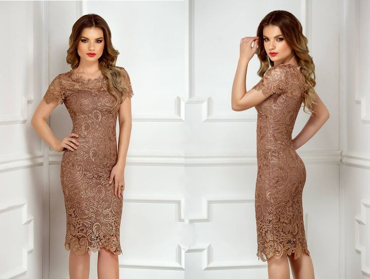 Evening lace dress in caffe shades: https://missgrey.org/en/dresses/midi-lace-dress-with-gold-threaded-embroidery-caffe-amira/502?utm_campaign=martie&utm_medium=amira_caffe&utm_source=pinterest_produs
