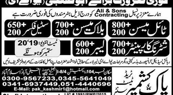 Tile Meson, Shuttering Carpenter, #Labour and Steel Fixer Jobs in Abu #Dhabi