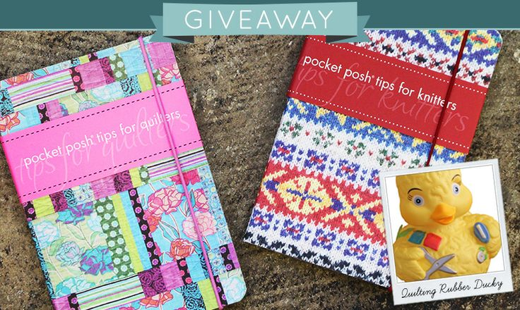 Check out this week's giveaway from Spoonflower-- a chance to win 2 craft books + a quilting rubber duckie!