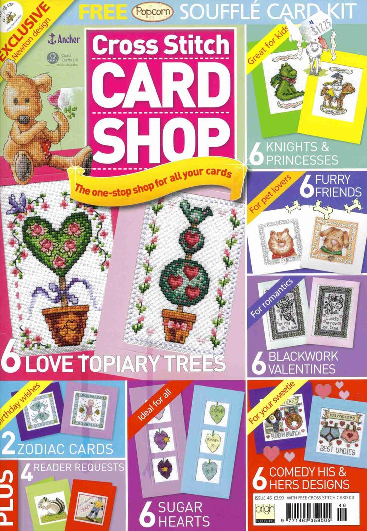 Cross Stitch Card Shop Issue 46 patterns pinned