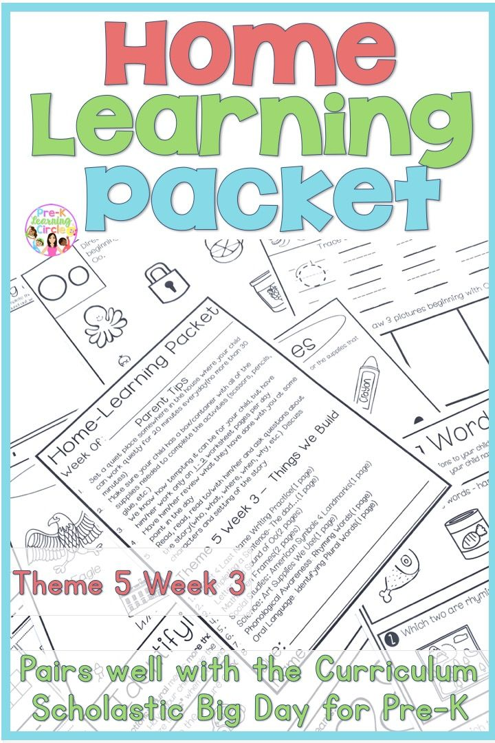 Home Learning Packet Scholastic Big Day For Pre K Theme 5 Week 3
