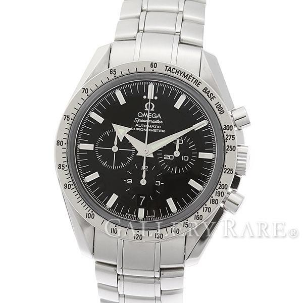 オメガ スピードマスター ブロードアロー 3551.50 OMEGA 腕時計