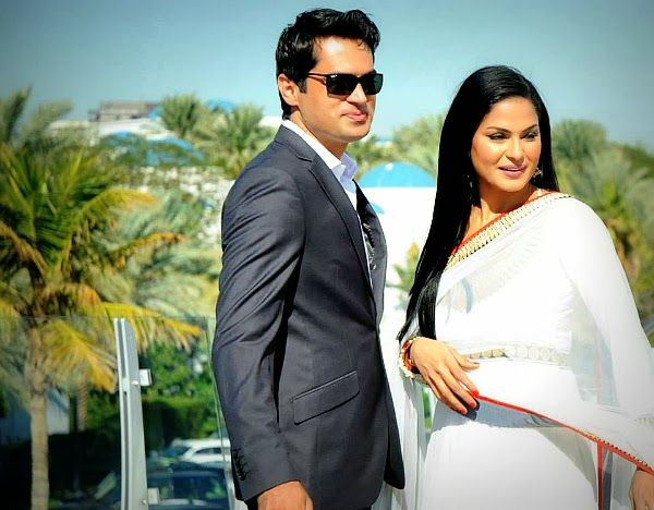 Veena Malik Wedding Pictures