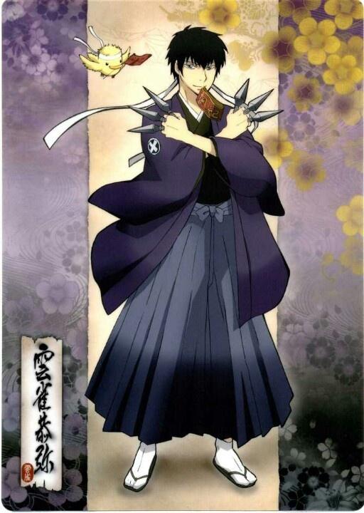 KH Reborn ~~ Samurai Spirit :: Hibari (If anyone has Ryohei's, please send it to me)