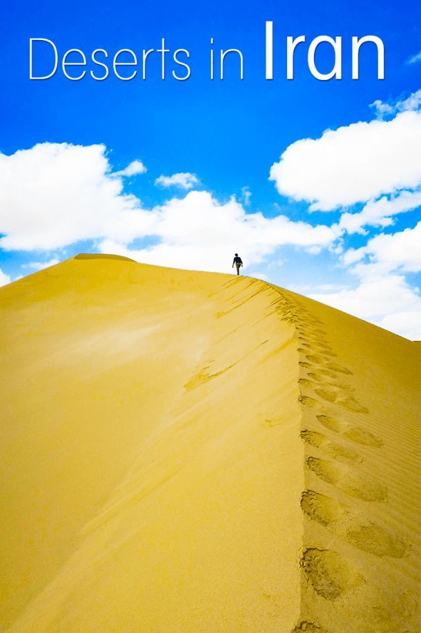 A sand lovers guide to Iranians golden sand dunes. Let me show you the best places to see the desert in Iran and why they are beautiful.