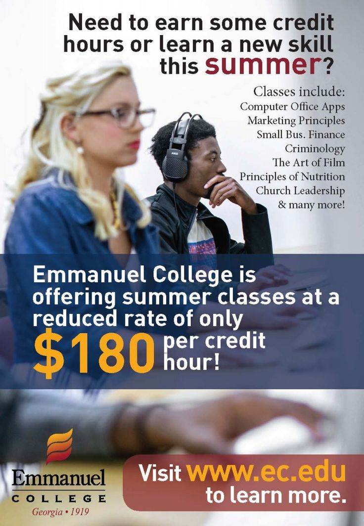 Need to earn some credit hours or learn a new skill this summer?    Classes include:   Com... | Emmanuel College - Franklin Springs, GA #georgia #LavoniaGA #shoplocal #localGA