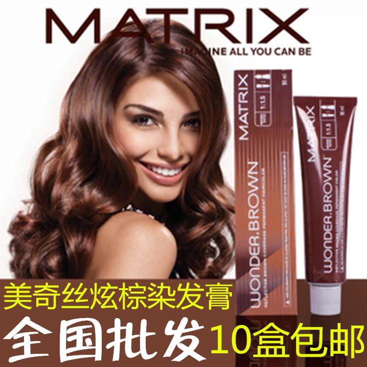 Хен крем коричневые волосы завод красители цвет волос крем для волос покрыть седые волосы кремы профессионального использования салон оптом - Taobao