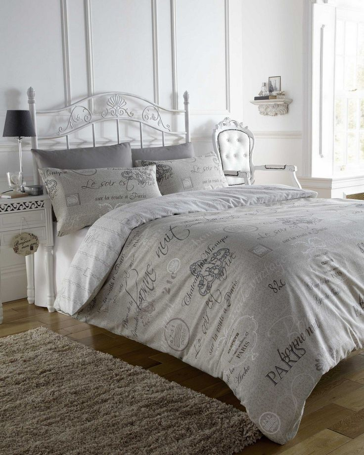 Script Beige French Text Print Super King Duvet Quilt