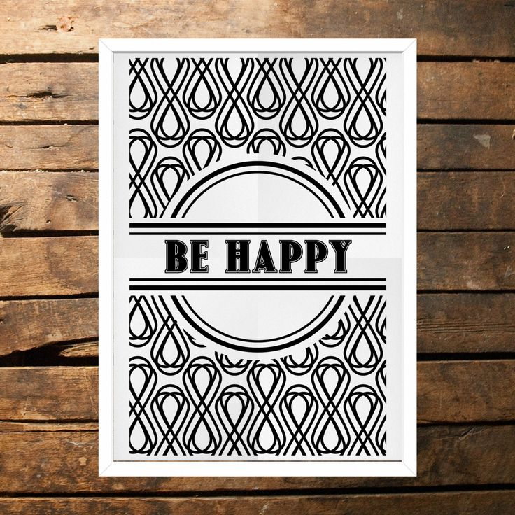 BE HAPPY QUOTE- Digital A4 instant printable stamp by AngesGemme on Etsy