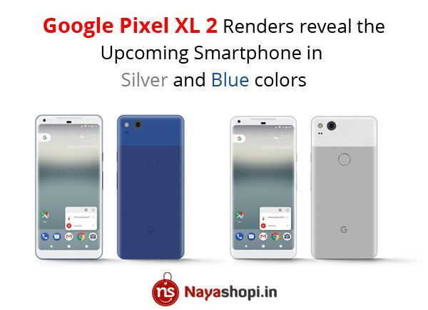 #GooglePixelXL #upcomingSmartphone #android #technews #mobiles