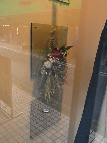 吉本博美お正月飾り 金色系でシックなお正月飾り。