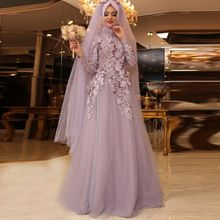 Muçulmano Vestido de Noite 2017 Robe De Soirée A linha Rosa Tulle Apliques Mulheres Formal Vestidos de Mangas Compridas Vestidos de Noite Hijab(China (Mainland))