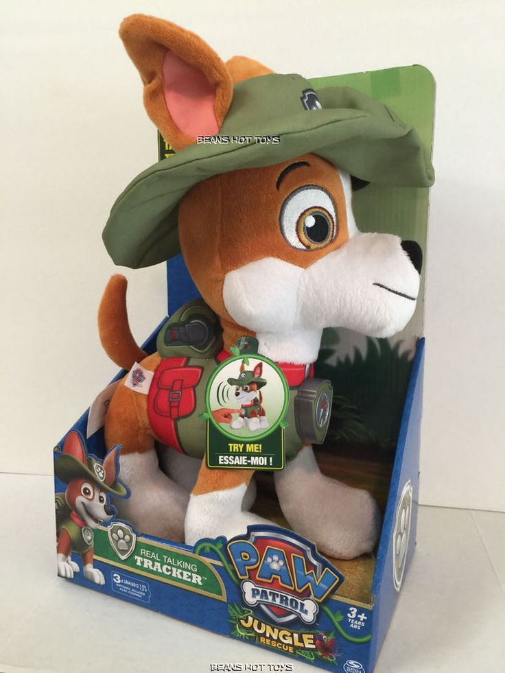 *Paw Patrol* JUNGLE RESCUE 12 INCH REAL TALKING TRACKER PLUSH- Spanish + English #SpinMaster