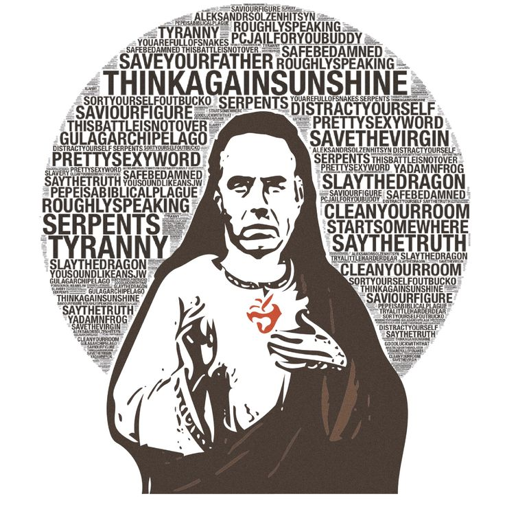 The Sacred Heart of Professor Peterson