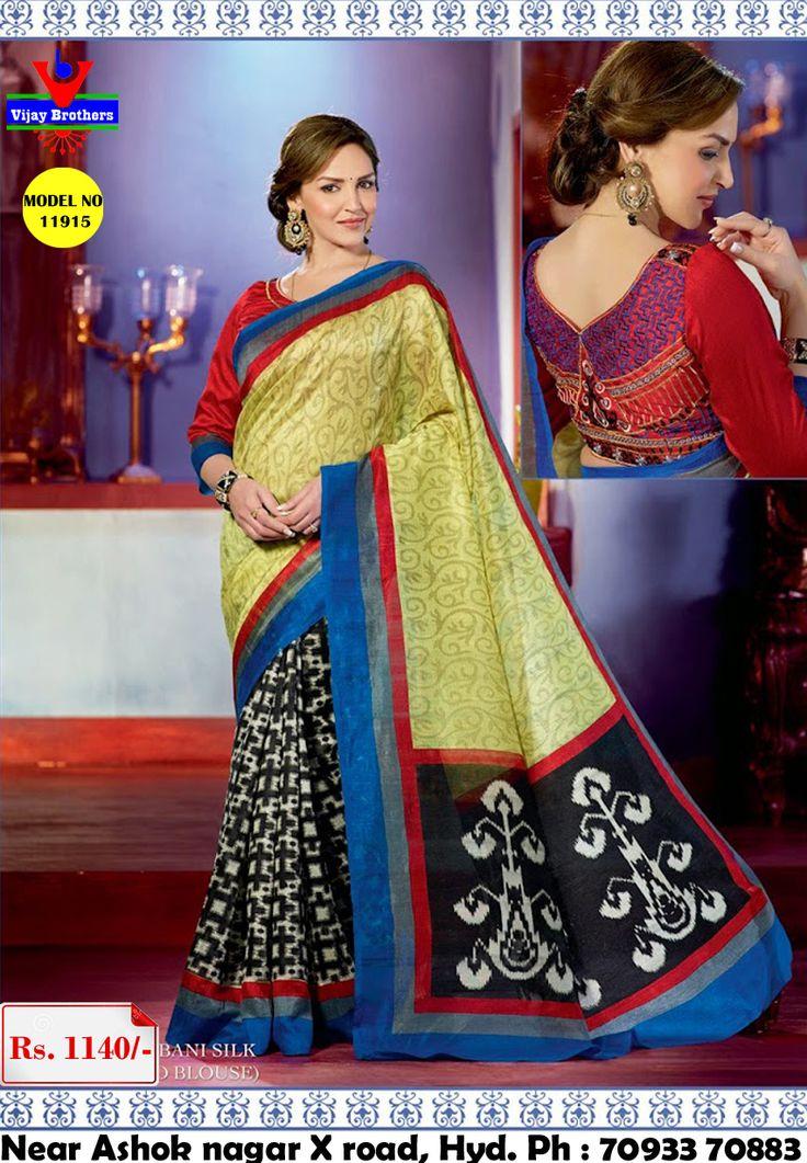 Manikara Silk