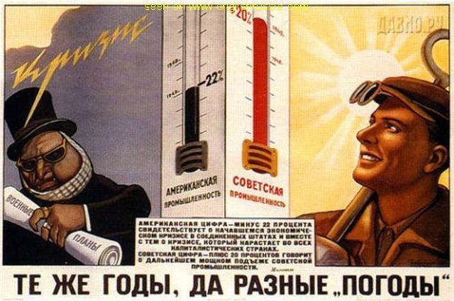 10 Amazing Cold War Propaganda Posters
