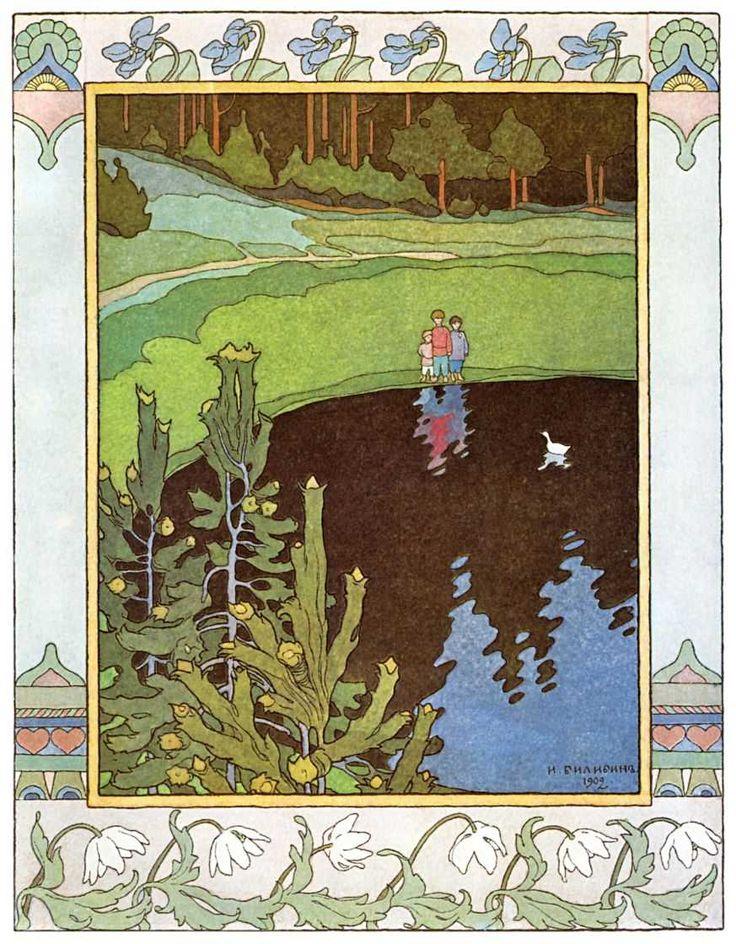 русские сказки с иллюстрациями билибина этого делается упор