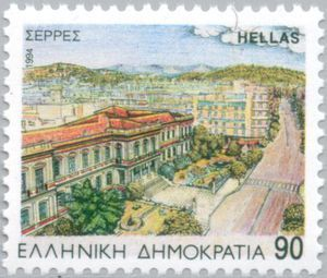 Serres, capital of Serres Regional Unit, Central Macedonia