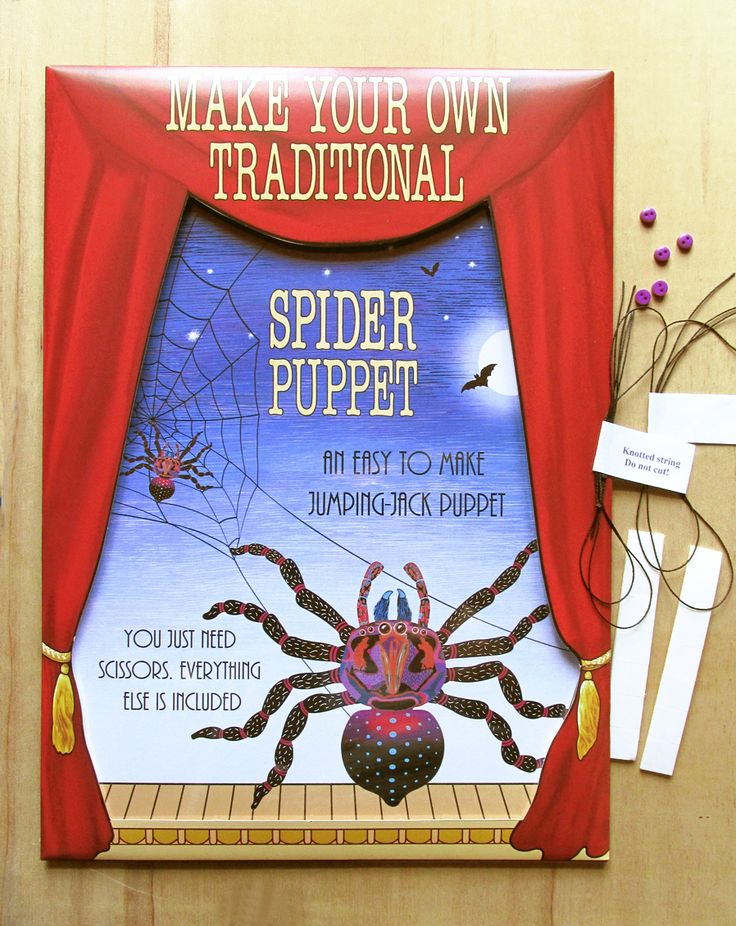 Spider puppet making kit, suitable for children aged 8 years+, and adults. All materials included, except scissors. www.sheilasmithpuppets.co.uk    £4.50