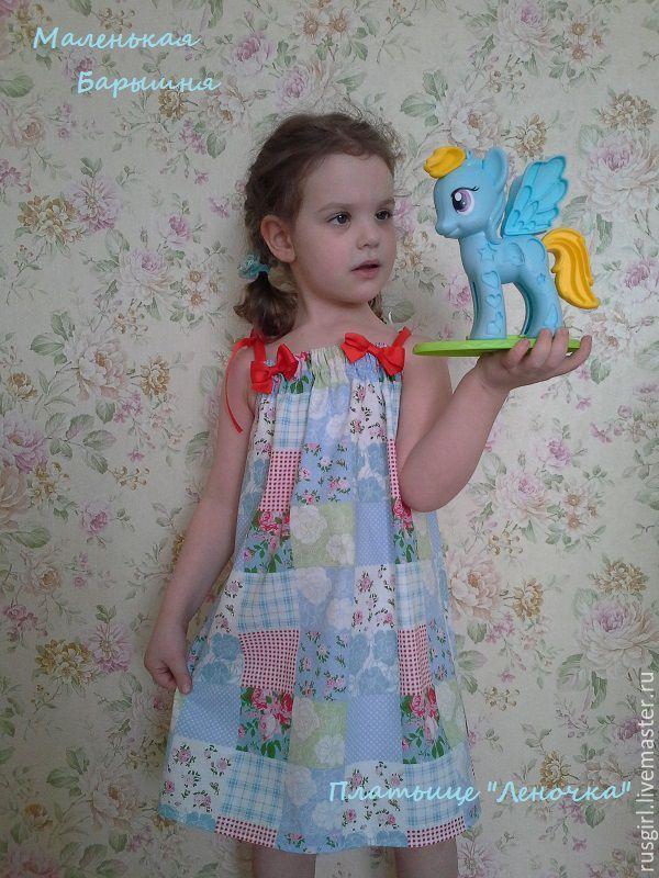 """Купить Платье """"Леночка"""" - голубой, цветочный, сарафан летний, сарафан для девочки, пэчворк, хлопок"""